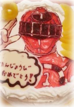 キャラケーキ トッキュウ1号 ゼリー