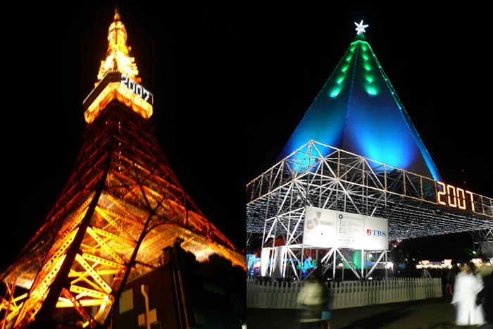 イルミネーション 東京タワー 日比谷公園
