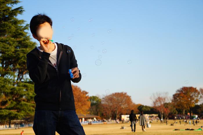 昭和記念公園 みんなの原っぱ フリスビー