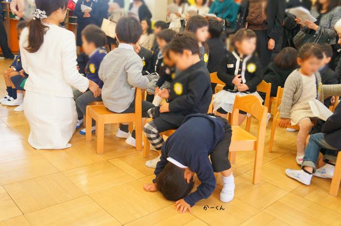 長男 幼稚園 入園式