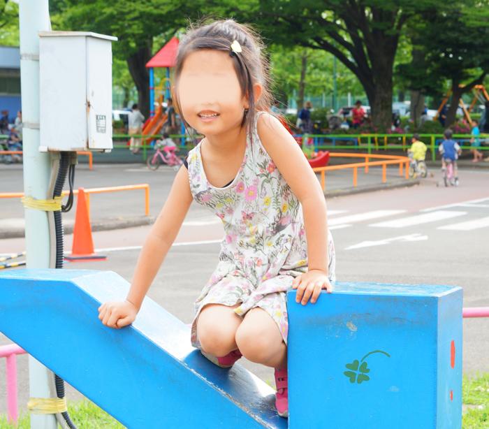 萩中公園 長女