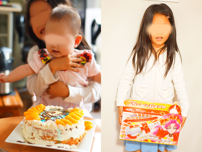 なーちゃん 誕生日