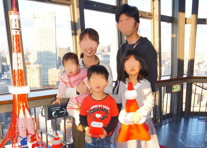 東京タワー 展望台 観光