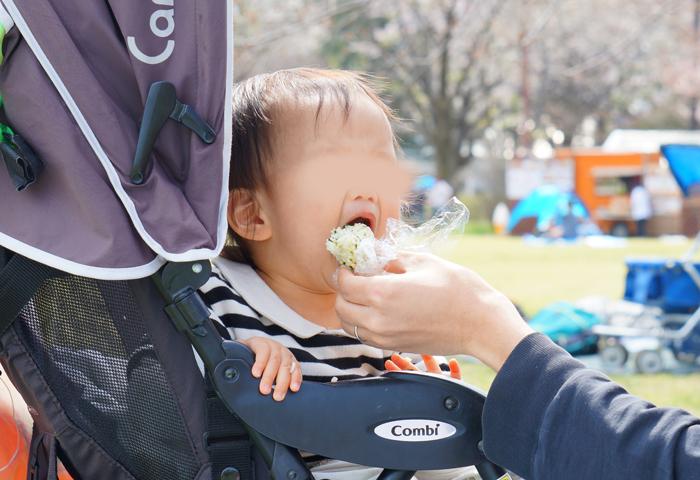 昭和記念公園 みんなの原っぱ