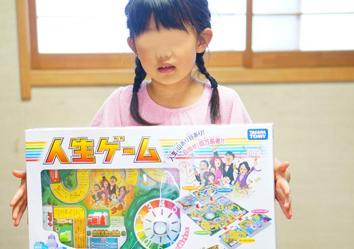 長女 誕生日 7歳 人生ゲーム