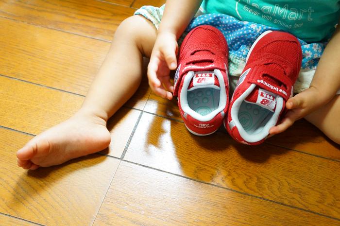 まーちゃんの靴