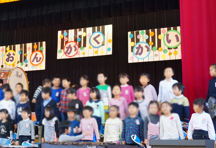 音楽会 小学校 一年生