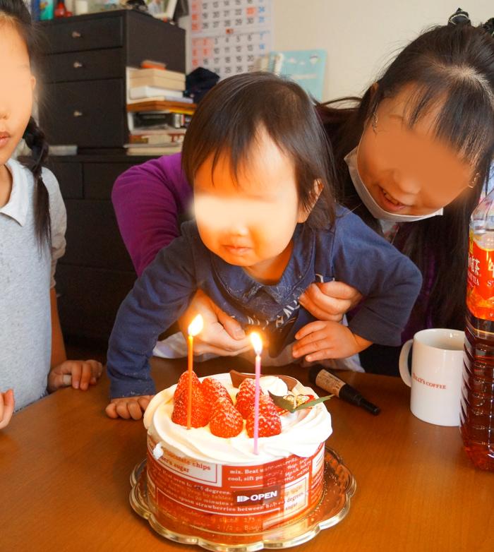 次女 誕生日 ケーキ ばーちゃん