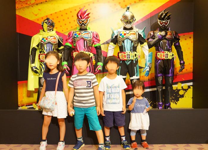 Wヒーロー祭り 仮面ライダー エグゼイド