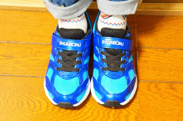 かーくん 靴
