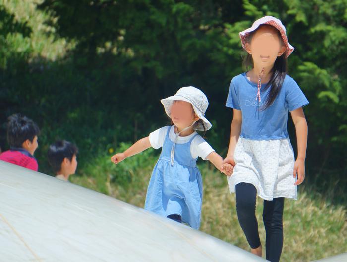 昭和記念公園 ふわふわドーム